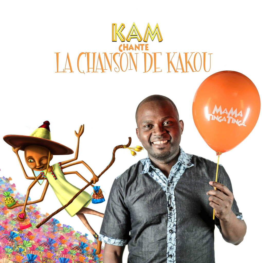 KAM-chansondekakou-coverfinal
